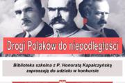 """KONKURS """"Drogi Polaków do niepodległości"""""""