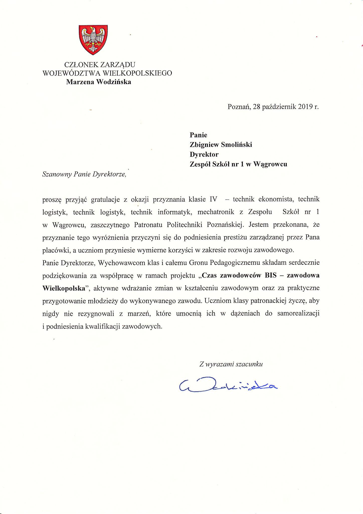 patronat politechniki poznańskiej