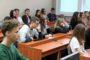 Wykład online dla Klas Akademickich