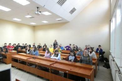 Wykład akademicki online